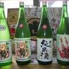 もち米以外のお酒もありますよ。の画像
