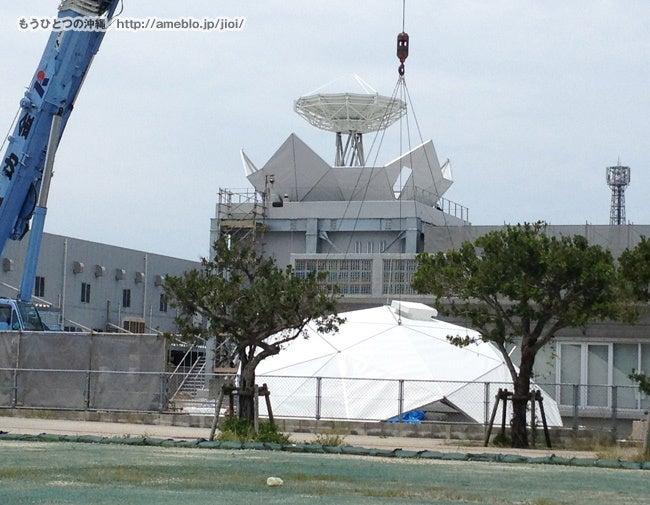 もうひとつの沖縄
