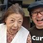 90歳をこえても元気…