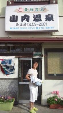 荻野琢真オフィシャルブログ Powered by Ameba-130620_1645~01.jpg