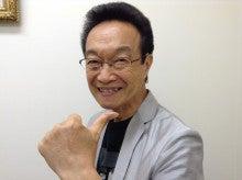 $神谷明オフィシャルブログ「神谷明の屁の突っ張りはいらんですよ!!」Powered by Ameba
