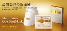 $志木のネイルサロン&ブティック  mika☆rifure