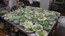 大阪府木村式自然栽培実行委員会のブログ-自然栽培