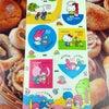 夏のグリーティング切手☆の画像