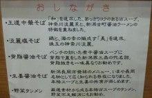 $三ノ輪生活-鶴若2-3