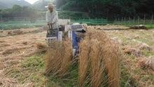 有機農業で活きる年の差夫婦のブログ