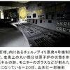 27年、廃炉手つかず チェルノブイリ原発 福島は未だ始まったばかりなんだ!の画像