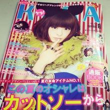 $HELL-P's Rock'n Roll Blog [ HELLCATPUNKS OFFICIAL Blog ]-KERA8月号☆HELLCATPUNKS
