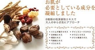 ☆ アラサーきゅぴママのハピハピLIFE ☆