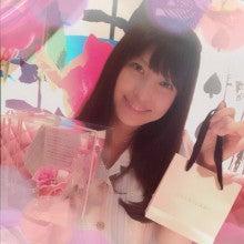 山岸愛梨 オフィシャルブログ 「やまぎしあいりとメロンパン」 Powered by Ameba-__ 1.JPG__ 1.JPG