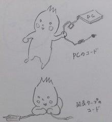 佐奈枝の出来事-DSC_1395-1.jpg