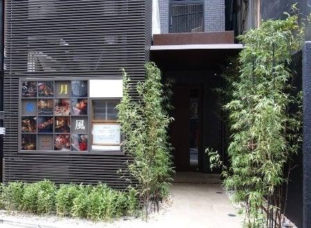 麹町の居酒屋「こうじや」のブログ 麹町駅2番出口を出て右0分!