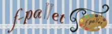 $f-pallet Blog-f-link-br
