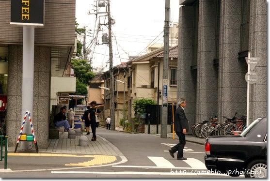 西 新宿 ときわ