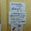 ミャンマー語の文字体系――ほぼ会得の画像