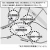 総合文化施設整備について:6月議会一般質問【4】の画像