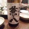 福岡食事会の画像