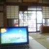 和室と雨音の画像