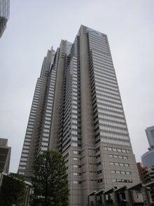 まったりトラベラーのまったりブログ-パークハイアット東京1