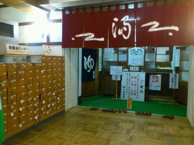 ねこぜの東京⇔青森-1371990034140.jpg