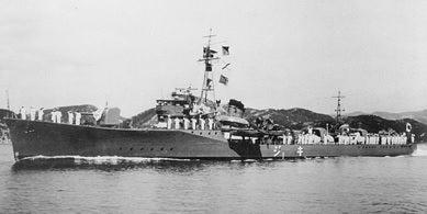 第八号掃海艇 (3代) - Japanese ...