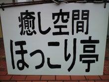 東近江市 肩こり・腰痛・冷え・むくみスッキリ 頑張る女性のエネルギー充電所