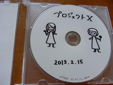 だんだん×日常×アルバム。-X
