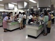 アイケーブリッジ外語学院~スタッフブログ!-ryori1