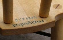 $お名前入で出産祝にも喜ばれる、手作り木製子供家具  mokushido-kids-無垢の子供椅子キッズチェア
