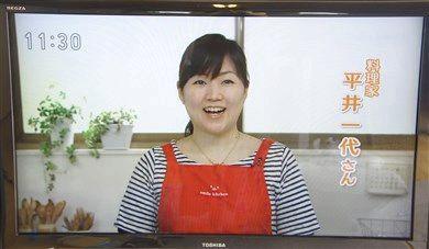 野菜と玄米・雑穀の料理教室 佐倉市「スマイルキッチン」