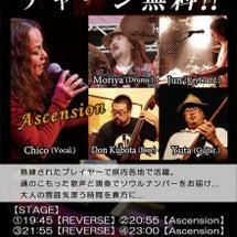 6月30日Live …