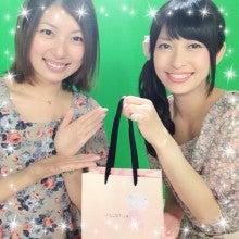 山岸愛梨 オフィシャルブログ 「やまぎしあいりとメロンパン」 Powered by Ameba-__.JPG