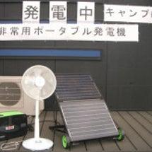 ポータブル,太陽光発…