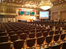 $ozamiwaのブログ-女性経営者全国交流会in大阪帝国ホテル