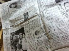 $ozamiwaのブログ-女性経営者全国交流会in大阪大阪日日新聞