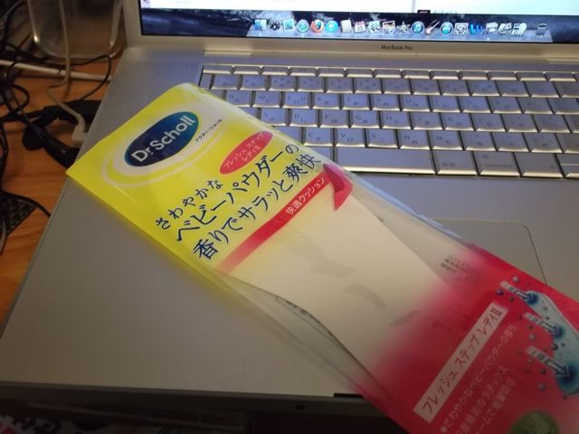 グレート義太夫オフィシャルブログ 糖尿ちょっとチョコ食う Powered by Ameba-2502