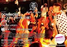 $アップアップガールズ(仮)オフィシャルブログPowered by Ameba