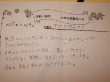 鎌倉ママと子どもの免疫力が上がる!安心安全アロマのお薬&解毒のリフレクソロジー