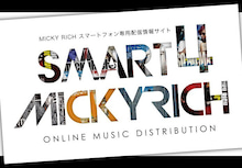 $MICKY RICHオフィシャルブログ『STRAIGHT LIFE』Powered by Ameba