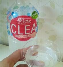 キャビック株式会社のブログ-桃の天然水クリア