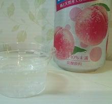 キャビック株式会社のブログ-桃の天然水スパークリング