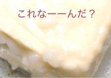 ・・♪ h i k a r i n o k u n i - s v a h a - ♪・・-にじいろジーン