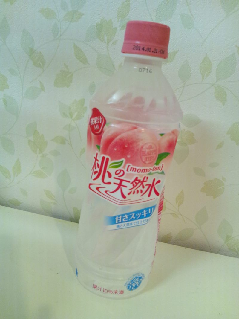キャビック株式会社のブログ-桃の天然水