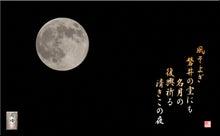 フォト短歌Amebaブログ-フォト短歌「清きこの夜」