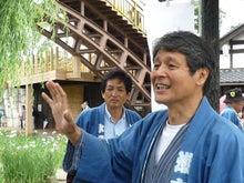 小島米店のブログ-茨城潮来市、柗田(まつた)市長がご挨拶