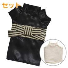 【セット】モルモットの浴衣(着せ替えアタッチメント/ヤマトスピリッツ)+ベースタンクトップ