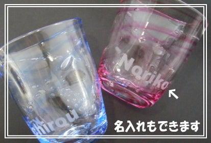 ガラス体験関東