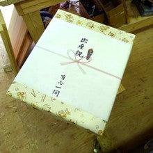$お名前入で出産祝にも喜ばれるキッズチェア、手作り木製子供家具  mokushido-kids-有志一同ラッピングギフト包装