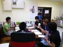 BOS Blog-会議