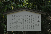 $HCK48  「ヒヤリングセンター神奈川48」のブログ